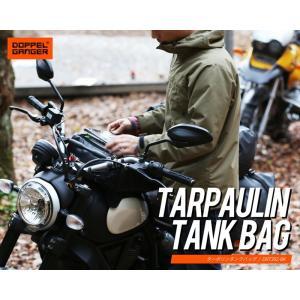 ドッペルギャンガー ターポリンタンクバッグ 容量:14L バイク用 ターポリンバッグシリーズ DBT392-BK(ブラック) 4589946139075|zenrin-ds