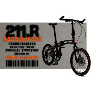 ドッペルギャンガー  ASSAULTPACK 20インチ 折りたたみ自転車 シマノ7段変速 アルミフレーム ブラック×OR 211-R-DP 4589946139396|zenrin-ds