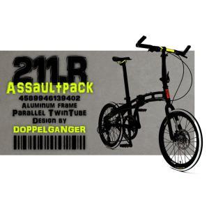 ドッペルギャンガー  ASSAULTPACK 20インチ 折りたたみ自転車 シマノ7段変速 アルミフレーム グレー×ネオン.YE 211-R-GY 4589946139402|zenrin-ds
