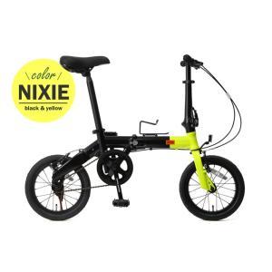 ドッペルギャンガー 14インチ 折りたたみ自転車 ロングシートポスト ボトルケージ 標準装備 140-S-YL(ネオンイエロー×ブラック) 4589946139594|zenrin-ds