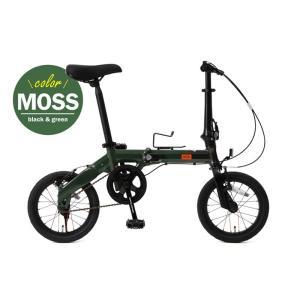 ドッペルギャンガー 14インチ 折りたたみ自転車 軽量アルミフレーム ロングシートポスト ボトルケージ 140-S-GR(ブラックxグリーン) 4589946139600|zenrin-ds