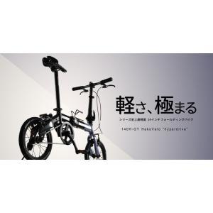 ドッペルギャンガー 14インチ 折りたたみ自転車 超軽量アルミフレーム 7.7kg オーバーサイズ ロングシートポスト 採用 140-H-GY 4589946139617|zenrin-ds