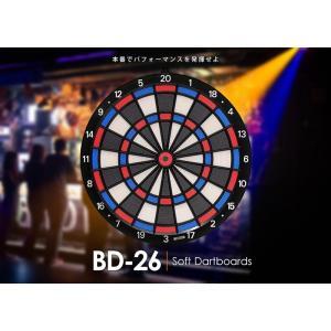 BLITZER ソフトダーツボード BD-26 4589946140170|zenrin-ds