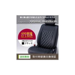 NT100クリッパー [H27/8-][DR16T] ワイルドステッチ ブラックxホワイト シートカバー|zenrin-ds