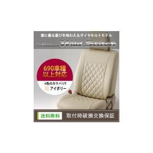 NT100クリッパー [H27/8-][DR16T] ワイルドステッチ ライトベージュxホワイト シートカバー|zenrin-ds