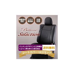 MRワゴン [H24/5-H28/3][MF33S] セレクション ブラック シートカバー|zenrin-ds