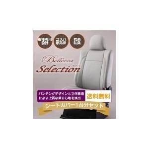 MRワゴン [H24/5-H28/3][MF33S] セレクション グレー シートカバー|zenrin-ds