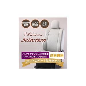 MRワゴン [H24/5-H28/3][MF33S] セレクション ライトグレー シートカバー|zenrin-ds