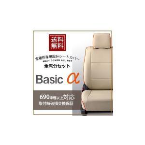 MRワゴン [H24/5-H28/3][MF33S] ベーシックアルファ アイボリーxオレンジ シートカバー|zenrin-ds