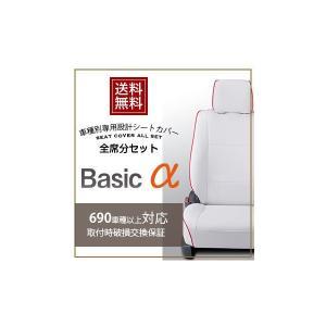 【S635】ハスラー [H26/1-][MR31S / MR41S] ベーシックアルファ ホワイトx...