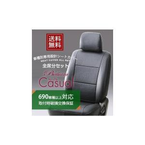 ラパン [H20/11-H24/5][HE22S] カジュアル グレー シートカバー