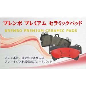 Brembo ブレンボ ブレーキパッド リア左右セット セラミック MITSUBISHI ランサーエボリューション 型式CZ4A 年式07/10〜 品番P54 052N|zenrin-ds