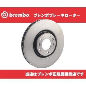 Brembo ブレンボ ブレーキディスク ローター リア左右セット AUDI A4 (B8) 型式 8KCALF 年式11/07〜 品番08.A759.11|zenrin-ds