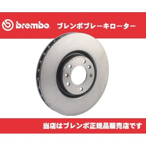 Brembo ブレンボ ブレーキディスク ローター リア左右セット AUDI A4 (B8) 型式 8KCDNF 年式09/03〜11/06 品番08.A759.11|zenrin-ds