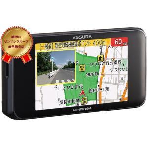 セルスター レーダー探知機 AR-W51GA 日本製 3年保証 GPSデータ更新無料 無線LAN フルマップ OBDII対応|zenrin-ds