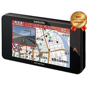 セルスター レーダー探知機 AR-W81GA 日本製 3年保証 GPSデータ更新無料 無線LAN フルマップ OBDII対応|zenrin-ds