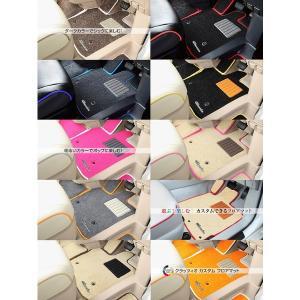 クラッツィオ カスタムフロアマット 1台分セット(2列車用ラゲッジマット無し) トヨタ C-HR H...
