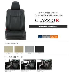 クラッツィオシートカバー クラッツィオR レクサス HS250h H21/7- 定員:5 ET-1435|zenrin-ds