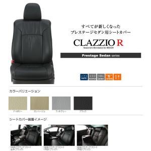 Clazzio/クラッツィオシートカバー クラッツィオRカムリH29/7〜AXVH70定員:5ET-1441|zenrin-ds