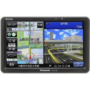 パナソニック ポータブルカーナビ ゴリラ CN-G710D 7インチ ワンセグ SSD16GB バッテリー内蔵 PND 2017年モデル CN-G710D|zenrin-ds