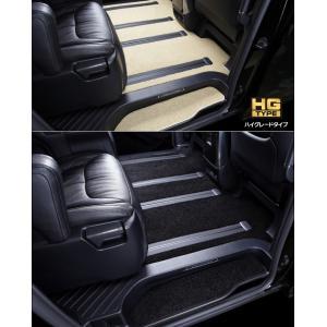 Clazzio車種別専用 リア用平面マット ハイグレードタイプ アルファード H27/2- GGH30W/GGH35W/AGH30W/AGH35W 定員:7 ET-1514-01|zenrin-ds