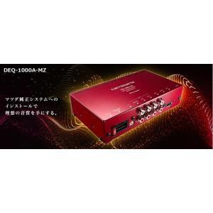 パイオニア デジタルプロセッシングユニット DEQ-1000A-MZ 4988028429361|zenrin-ds