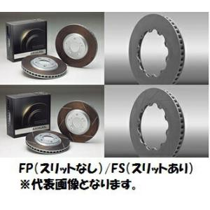 DIXCEL/ディクセル ブレーキディスクローター FP フロント用 レクサス LS460 年式09/09〜12/09 型式USF40  FP311 9335S Version SZ (6POT) zenrin-ds