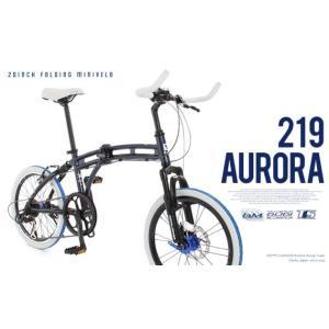 ドッペルギャンガー 折りたたみ自転車 219 aurora 送料無料(北海道・沖縄・離島除く) 4582143469105|zenrin-ds