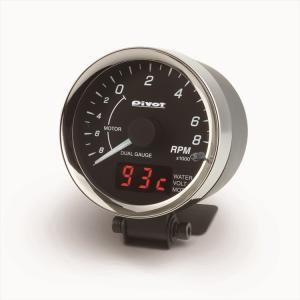 【正規品】pivot DUAL GAUGE PRO タコメーター ハイブリッド用 DPT-H 4941617302315