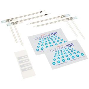 データシステム HIT7700用 アンテナフィルム 4枚セット DTA020A 4986651201682|zenrin-ds