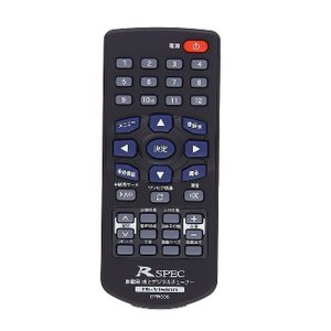 データシステム HIT7700用リモコン DTR006 4986651200920|zenrin-ds