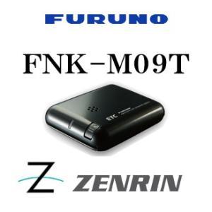 FNK-m09T セットアップ無し 古野電機 furuno ETC車載器 音声案内 アンテナ分離型 ブラック(ゼンリン 車載機 通販 )|zenrin-ds