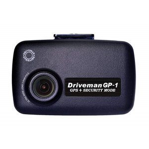 アサヒリサーチ Driveman ドライブレコーダー GP-1フルセット 3芯車載用電源ケーブルタイプ GP-1F|zenrin-ds