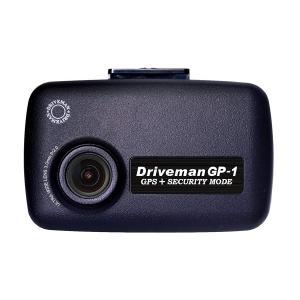 アサヒリサーチ Driveman(ドライブマン) GP-1スタンダードセット 3芯車載用電源ケーブルタイプ 【品番】 GP-1STD|zenrin-ds