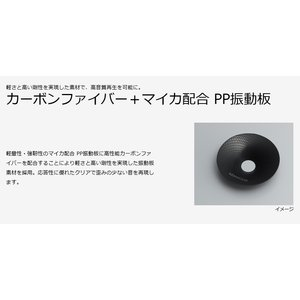 ケンウッド(KENWOOD) 10cmカスタムフィットスピーカー KFC-RS103|zenrin-ds|03