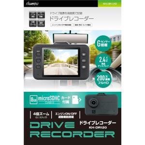 KAIHOU カイホウ 200万画素ドライブレコーダー KH-DR120 zenrin-ds