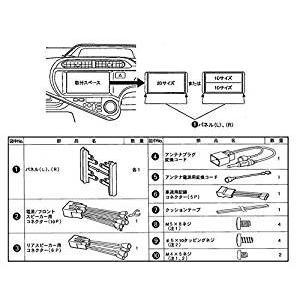 パイオニア Pioneer トヨタ 汎用 取付キット KK-Y60DE|zenrin-ds