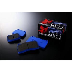 エンドレス ブレーキパッド MX72前後SET ミツビシ ランサーエボリューション CZ4A エボリューション10・GSR・純正ブレンボキャリパー装着車 MX72357452|zenrin-ds