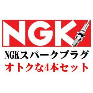 NGK スパークプラグ(4本セット) BKR6E-9S ストックナンバー:6803 0087295168035