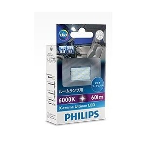 PHILIPS フィリップス LEDバルブ フィリップスマルチリーディングライト 6000K 品番 129576000KX1|zenrin-ds