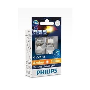PHILIPS フィリップス LEDバルブ Xトリーム アルティノン WY21W(T20) アンバー 品番 12763X2|zenrin-ds