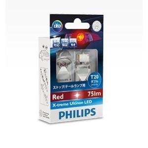 PHILIPS フィリップス LEDバルブ レッドT20 品番 12768X2|zenrin-ds