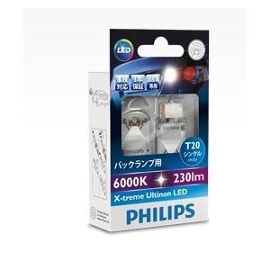 PHILIPS フィリップス LEDバルブ ホワイト T20 6000K 品番 12795X2 zenrin-ds