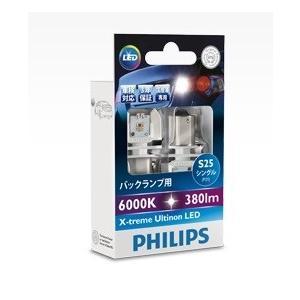 PHILIPS フィリップス LEDバルブ ホワイト P21 6000K 品番 12898X2|zenrin-ds