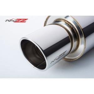 【メーカー直送品】5ZIGEN Pro Racer ZZ NISSAN スカイライン(2ドアNA) GF-ER34 H10/5〜H15/5  PZN018 zenrin-ds