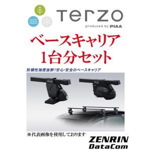 TERZO ベースキャリア1台分SET スズキ ジムニー H10.10- JB23W ルーフレール無車 フット:EF14BL+バー:EB1+取付ホルダー:EH167|zenrin-ds