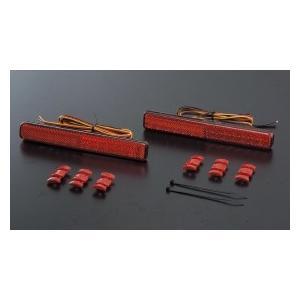 VALENTI ヴァレンティ LEDリアバンパーリフレクター スズキ汎用 タイプ1  RBR-SZ1 4580277393587|zenrin-ds