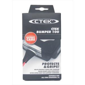 シーテック CTEK バイク・自動車用12Vバッテリー充電&メンテナンスツール MXS7.0JP用バ...