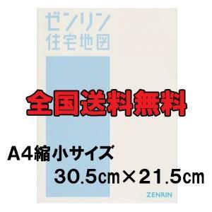 ゼンリン 住宅地図 A4(縮小サイズ)神奈川県 横浜市 港北区