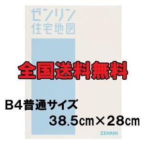 ゼンリン住宅地図 B4  兵庫県三田市 発行年月201712